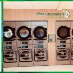 เครื่องซักอบผ้าหยอดเหรียญ DOMUS Clean&Go เครื่องซักอบผ้าอุตสาหกรรมแบบหยอดเหรียญ สำหรับ ร้านสะดวกซัก ลูกค้าที่ต่างประเทศ - 6