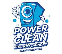 โรงซักรีด Power Clean Khanom Laundry