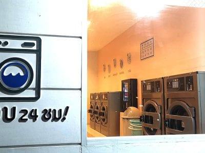 เครื่องซักอบผ้าหยอดเหรียญ DOMUS Clean&Go - ร้าน ซักอบ 24ชม! - 1