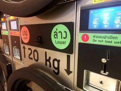 เครื่องซักอบผ้าหยอดเหรียญ DOMUS Clean&Go - ร้าน ซักอบ 24ชม! - 12