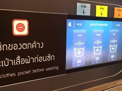เครื่องซักอบผ้าหยอดเหรียญ DOMUS Clean&Go - ร้าน ซักอบ 24ชม! - 7