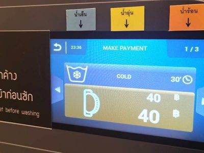 เครื่องซักอบผ้าหยอดเหรียญ DOMUS Clean&Go - ร้าน ซักอบ 24ชม! - 8