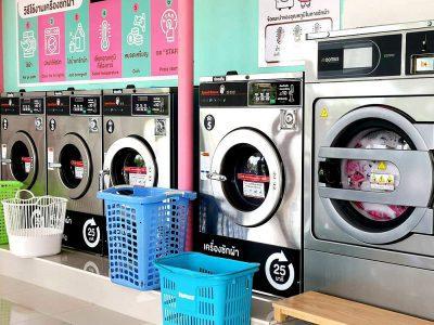 เครื่องซักอบผ้าหยอดเหรียญ DOMUS Clean&Go - ร้าน Argain Wash & Dry - 1