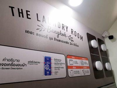 เครื่องซักอบผ้าหยอดเหรียญ DOMUS Clean&Go - ร้าน The Laundry Room Bangkok - 17