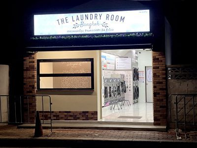 เครื่องซักอบผ้าหยอดเหรียญ DOMUS Clean&Go - ร้าน The Laundry Room Bangkok - 22