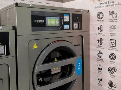 เครื่องซักอบผ้าหยอดเหรียญ DOMUS Clean&Go - ร้าน The Laundry Room Bangkok - 9